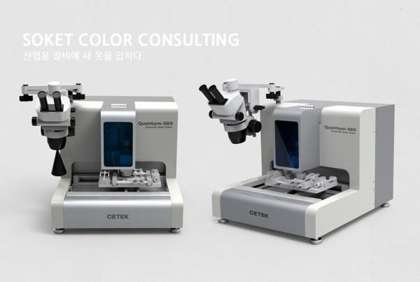 제품디자인회사-아하디자인-소켓테스터-산업용장비-에이텐그룹-3D모델링-산업디자인-제품디자인견적