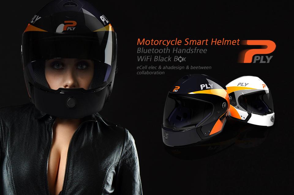 #제품디자인전문회사#제품디자인회사#아하디자인#이센전자#IF디자인#산업디자인회사#블랙박스디자인#핸즈프리#제품디자인너#productdesign#ecell#오토바이#헬멧디자인#helmet#Iot#사물인터넷#차눈#세미솔루션#