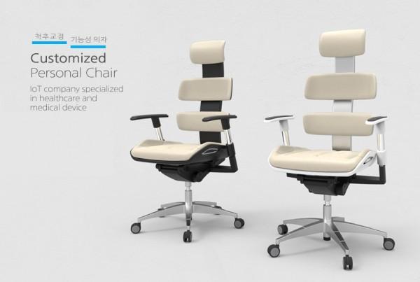 제품디자인회사#아하디자인#다원체어스#의자디자인#chair design#IoT디바이스#기능성의자디자인#척추측만증의장#헬스케어#의자디자인#chair design#product design#제품디자이너#1산업디자인회사